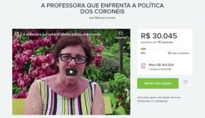 vaquinha marcia lucena 300x173 - Em menos de uma semana, Márcia Lucena arrecada R$ 30 mil em campanha virtual