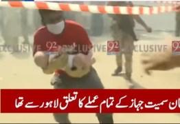 QUASE 100 MORRERAM: vídeo mostra bebê sendo resgatado, com vida, após queda de avião