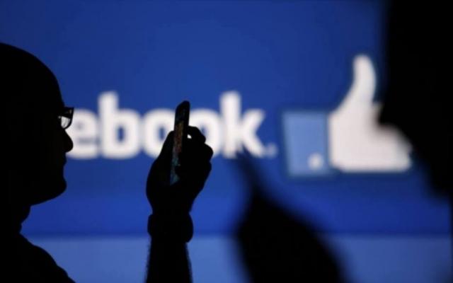1593186354415 - Campanha de boicote à publicidade no Facebook será global, dizem organizadores