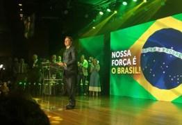 Partido de Bolsonaro luta para ser regularizado enquanto membros são alvo de operações da PF