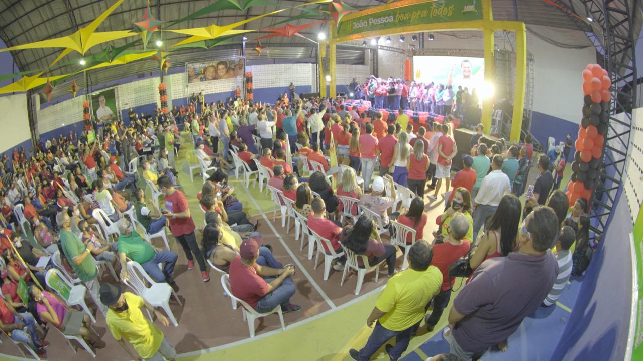 966e6803 b05d 401f 9fb5 78c3b2cf6a10 - Convenção do MDB: Nilvan Ferreira é aclamado candidato a prefeito de João Pessoa; legenda também oficializou candidatos a vereador