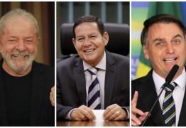 1601822468952401 - DOMINGUEIRA GALDINIANA: Lula, Mourão e Bolsonaro são os cabos eleitorais na sucessão de Jampa - Por Rui Galdino