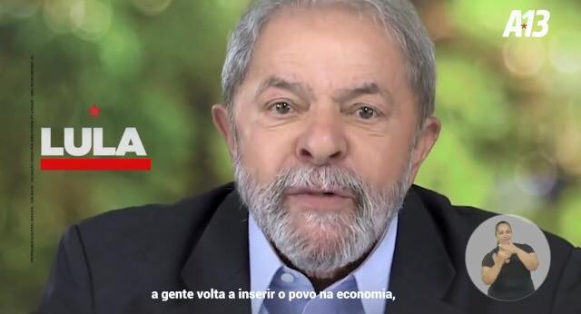 WhatsApp Image 2020 10 16 at 15.49.21 - 'Vídeo é antigo', diz direção nacional do PT sobre aparição de Lula no guia de Anísio