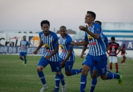 Pela Série D, Atlético de Cajazeiras enfrenta Guarany de Sobral; vitória deixa Trovão perto do G4