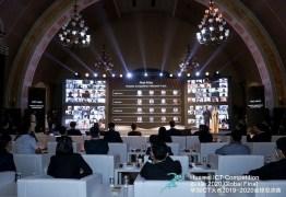 Estudantes do IFPB são campeões mundiais da competição de tecnologia da Huawei