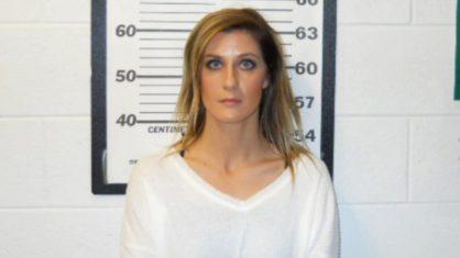 amanda 1 418x235 1 - Professora de 35 anos é condenada por fazer sexo com jovem de 17