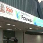 hospital prontovida - Hospital Prontovida passa a atender demais casos de síndrome respiratória aguda em João Pessoa