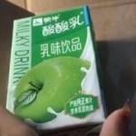 caixa iphone - Mulher paga R$ 8,5 mil por iPhone mas recebe caixinha de leite sabor maçã