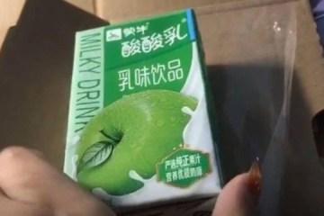 Mulher paga R$ 8,5 mil por iPhone mas recebe caixinha de leite sabor maçã