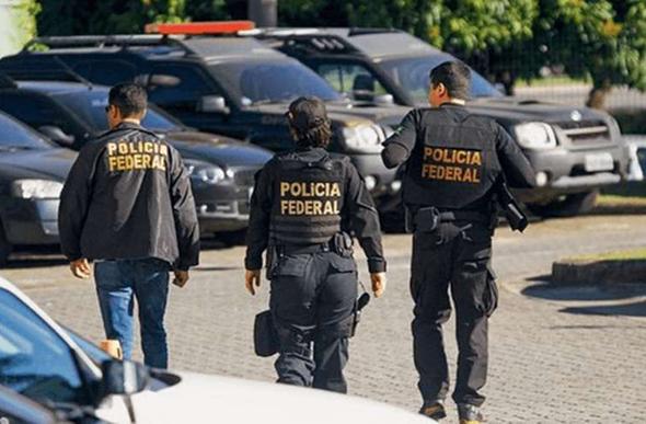 concurso pf - Inscrições para concurso da Polícia Federal encerram nesta terça-feira