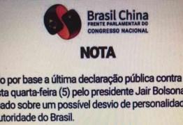 Presidente da Frente Parlamentar Brasil-China sugere interdição de Bolsonaro