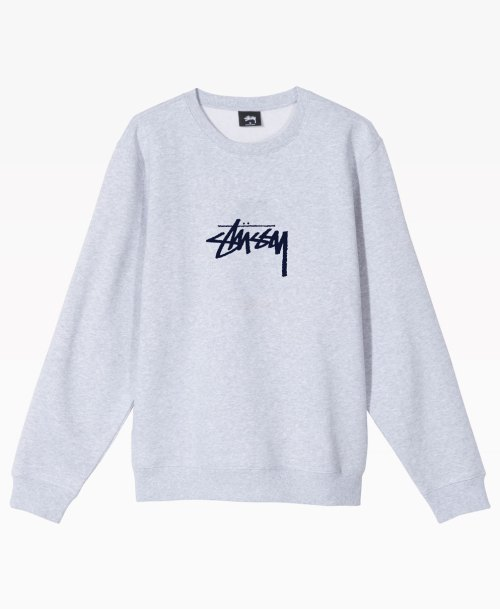 Stussy Stock Applique Crewneck Heather Grey Front