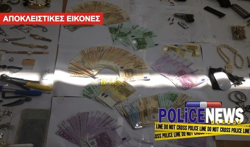 90 χιλιάδες ευρώ βρέθηκαν σε μετρητά