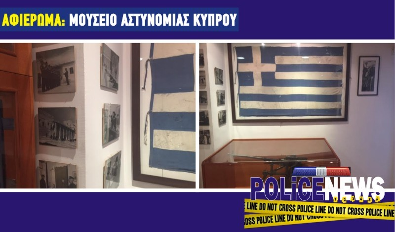policenews9