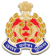 UP Police Bharti 2020