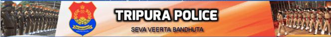 Tripura Police Selection Process