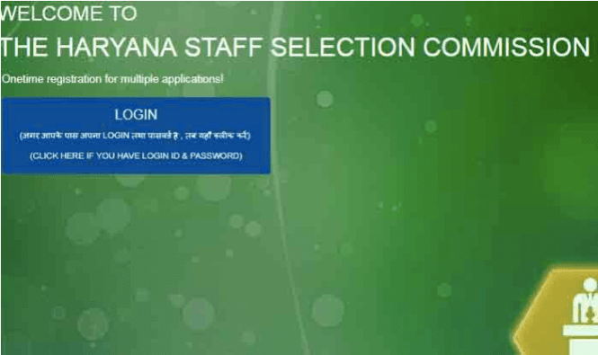 Haryana Lab Attendant Bharti 2020