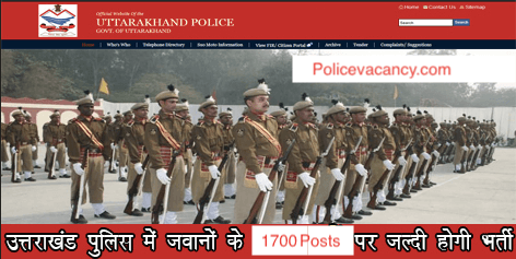 UK Police Bharti 2020 Details