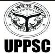 UPPSC Bharti 2020