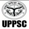 UP Lekhpal Bharti 2020