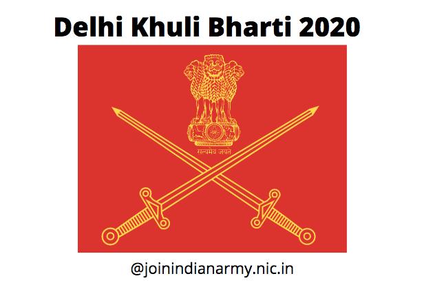 Delhi Khuli Bharti 2020