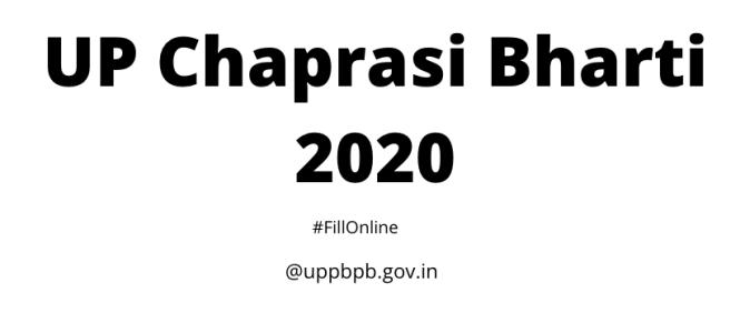 UP Chaprasi Bharti 2020