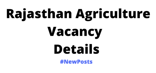 Rajasthan Agriculture Recruitment