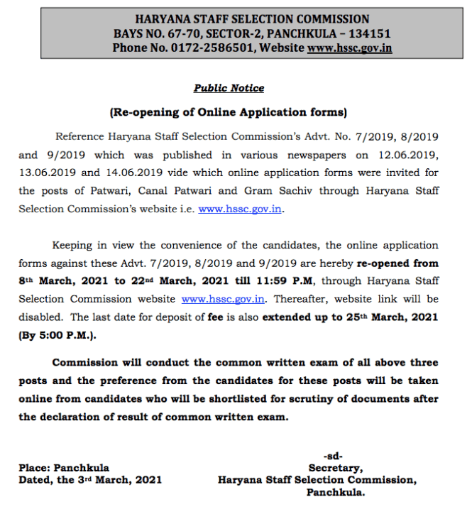 Haryana Gram Sachiv Vacancy 2021 Re open