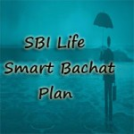 SBI Life Smart Bachat Plan Review, Features & Benefits