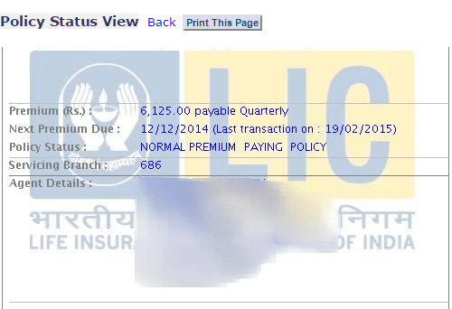 LIC payment online policy status page