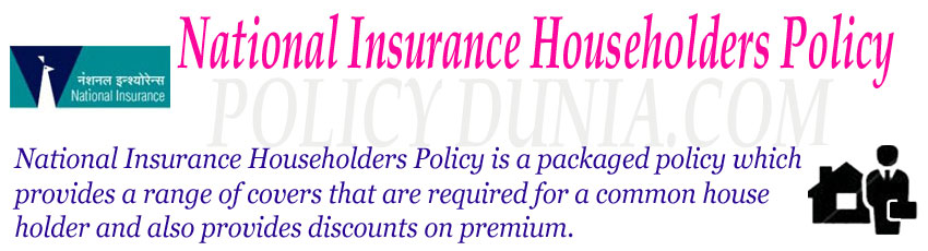 National Insurance Householders Policy Image