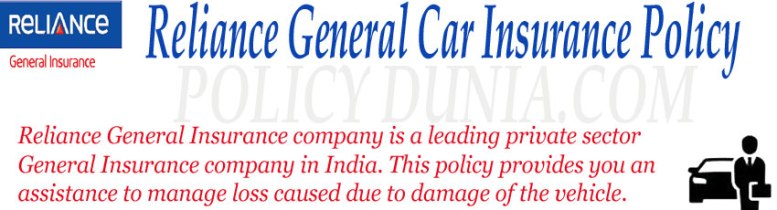 Reliance General Car Insurance image