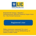 How to Update Registered Email ID of LIC Online Login?