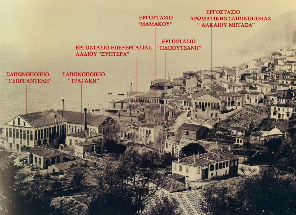 Σαπωνοποιεία και Ελαιοτριβεία στον Ταρσανά(1896). Soap and Olive press factories in Tarsanas area(1896)