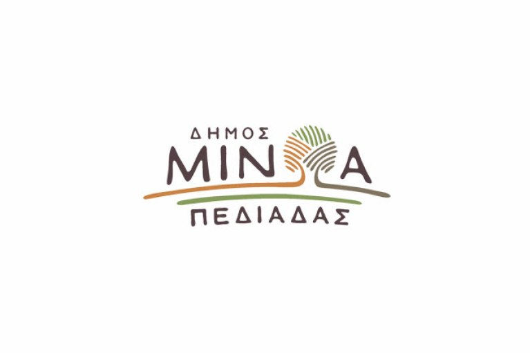 Ορκίζεται στις 30 Αυγούστου η νέα Δημοτική Αρχή του Δήμου Μινώα Πεδιάδας