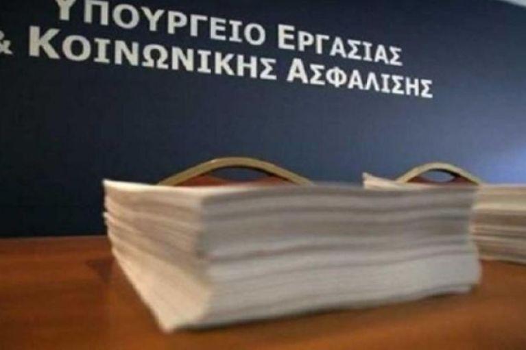 Βουλή : Αναλογιστική και μελέτη επάρκειας συντάξεων κατέθεσε ο Βρούτσης – Τι προβλέπουν