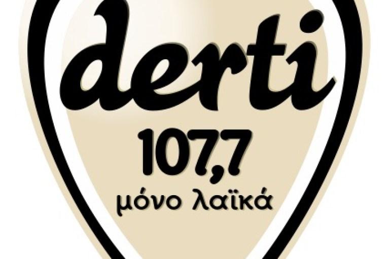 Derti 107,7: Ένας χρόνος του σταθμού – ορόσημο για το λαϊκό τραγούδι στα ερτζιανά του Ηρακλείου