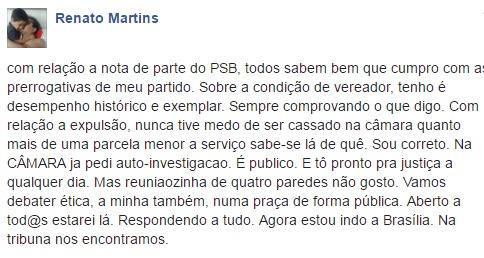Renato martins rede siosial