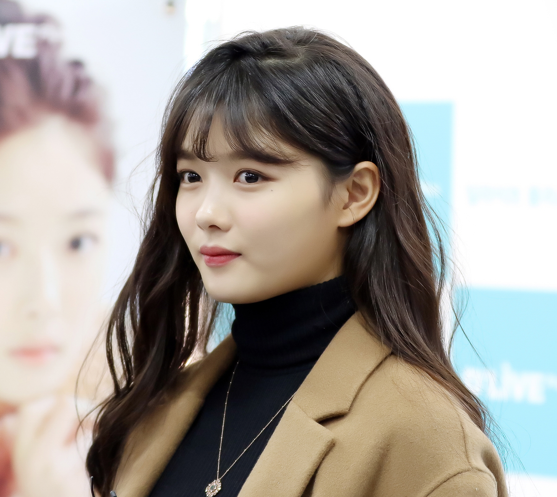 Kim Yoo-jung to take a break from acting, due to health problems