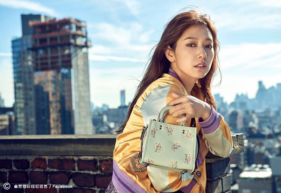 Park Shin-hye dazzles in a photo-shoot for Harper's Bazaar