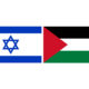 Nigeria calls on Israel, Palestine to establish peace