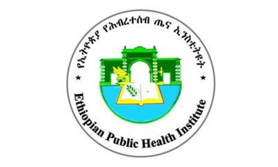 Ethiopian Public Health Institute (EPHI)