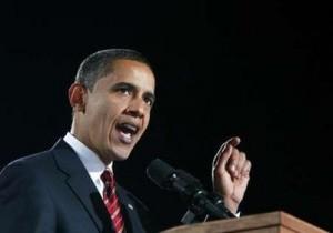 Obama Acceptance Speech