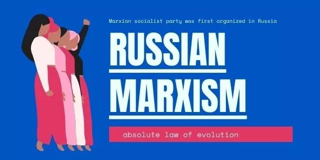 Russian Marxism