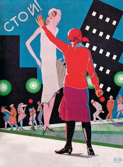 Cartel propagandístico ruso de 1920 en el que una camarada vestida de rojo se detiene y levanta la mano frente a una flapper. La mujer vestida con ropa sencilla es pura; la otra, una puta.