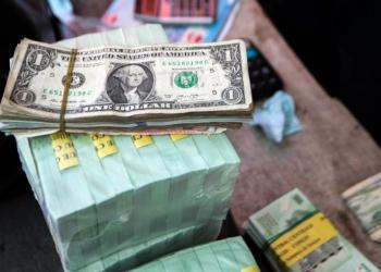 Non, les banques congolaises ne sont pas interdites de faire des transactions en dollars