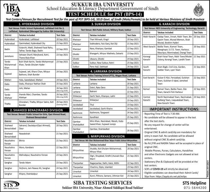 PST Test Schedule 2021