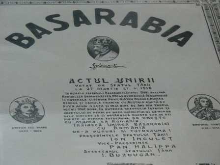 27 martie unire basarabia romania