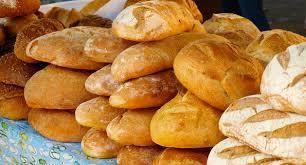 ψωμιά 1
