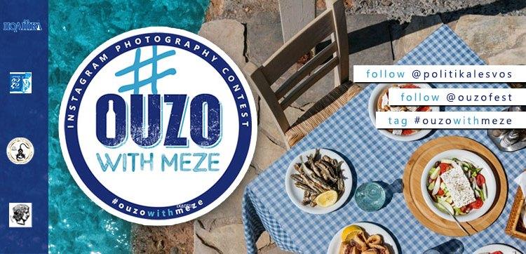 ouzowithmeze-banner-WP-L